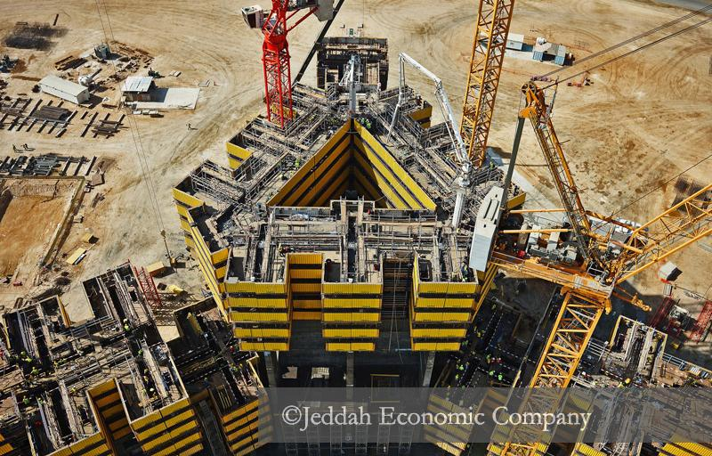 Jeddah Economic Company Media Photo Gallery